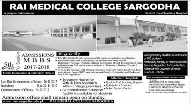 Rai Medical College Sargodha (MBBS) Admissions 2017-18