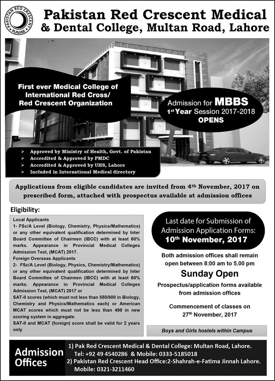 Pakistan Red Crescent Medical & Dental College, Lahore (MBBS) Admissions 2017 – 18