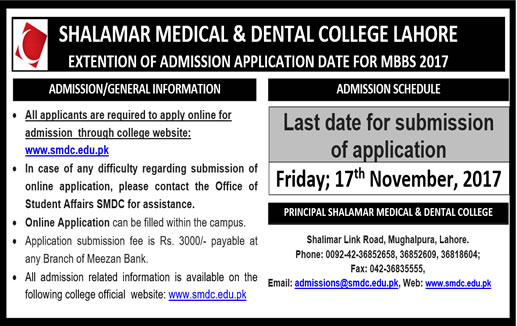 Shalamar Medical & Dental College, Lahore (MBBS) - Admission 2017