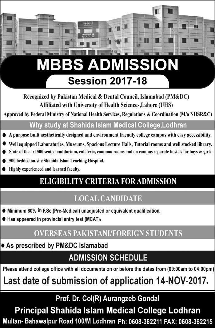 Shahida Islam Medical College (MBBS) Admissions 2017-18