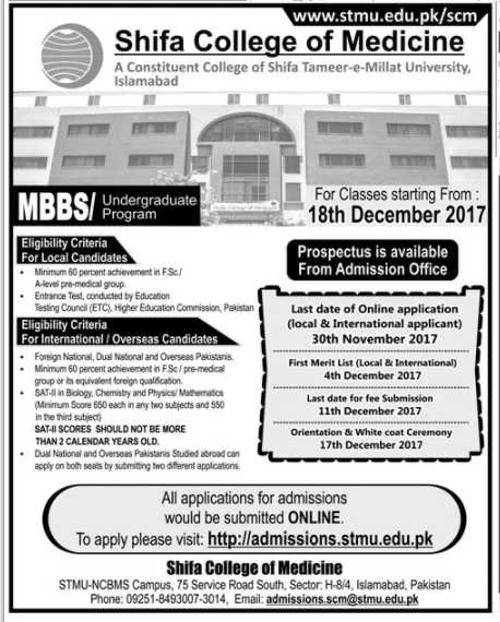 Shifa College of Medicine, Islamabad Admissions 2017 – 18 (Revised Schedule)