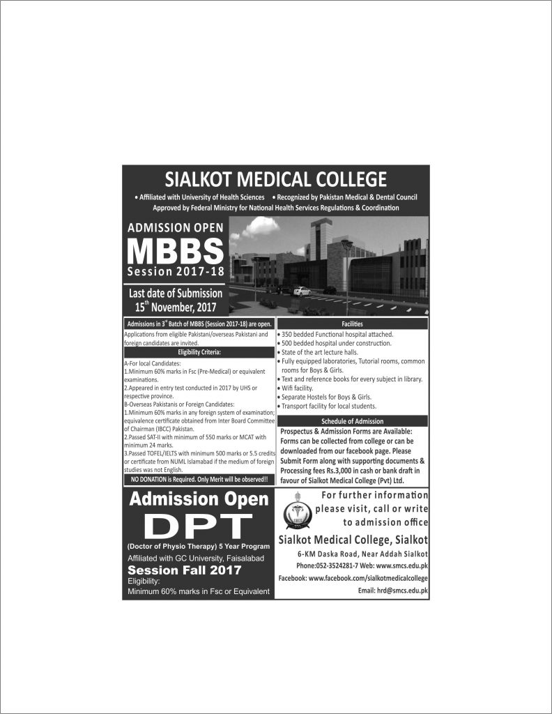 Sialkot Medical College (MBBS) Admissions 2017 – 18