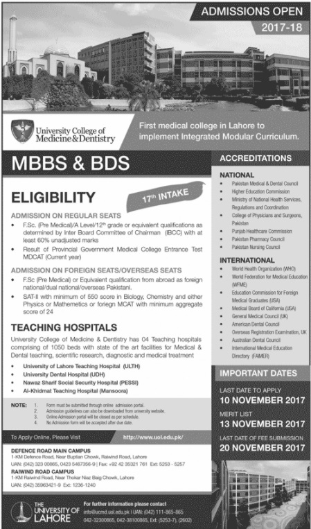University College of Medicine & Dentistry (MBBS & BDS) Admissions 2017 – 18