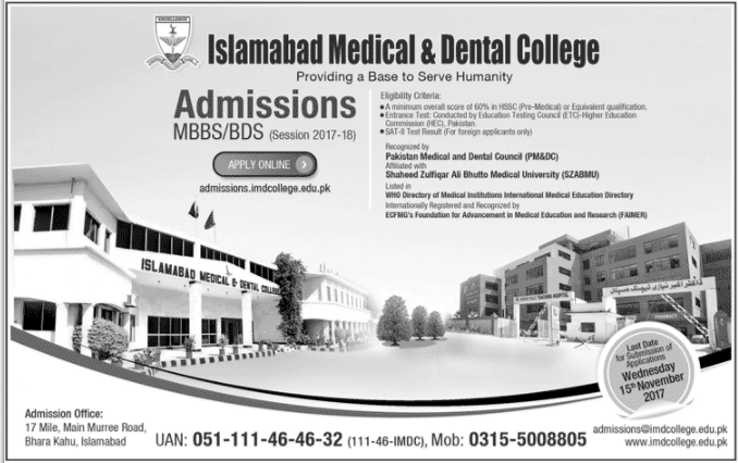 Islamabad Medical & Dental College (MBBS & BDS) Admissions 2017 – 18