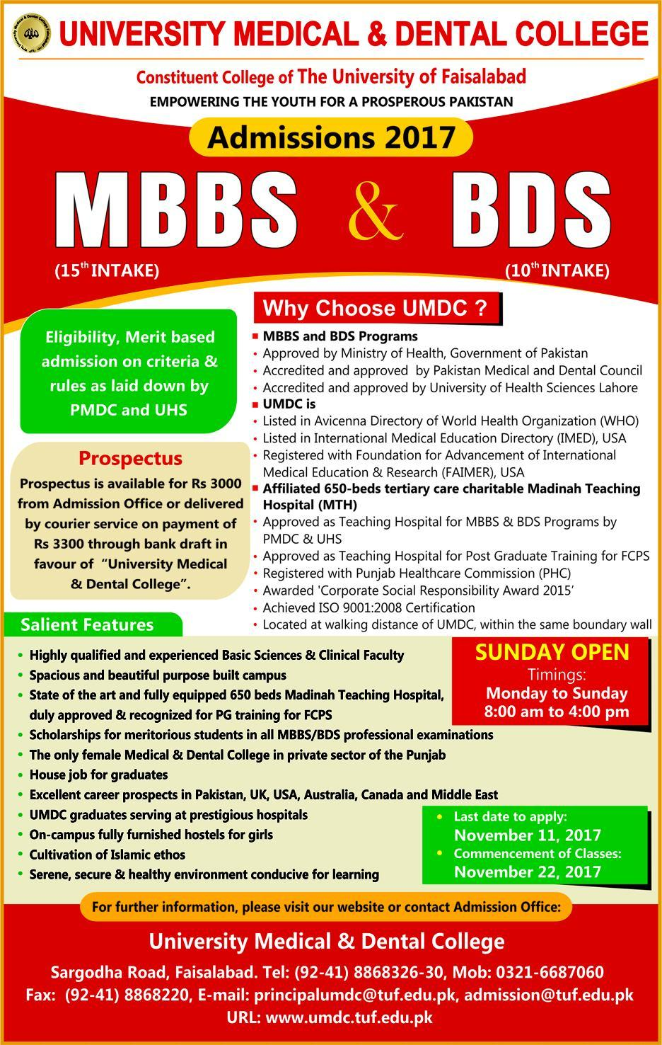 University Medical & Dental College, Faisalabad (MBBS & BDS) Admissions Open 2017