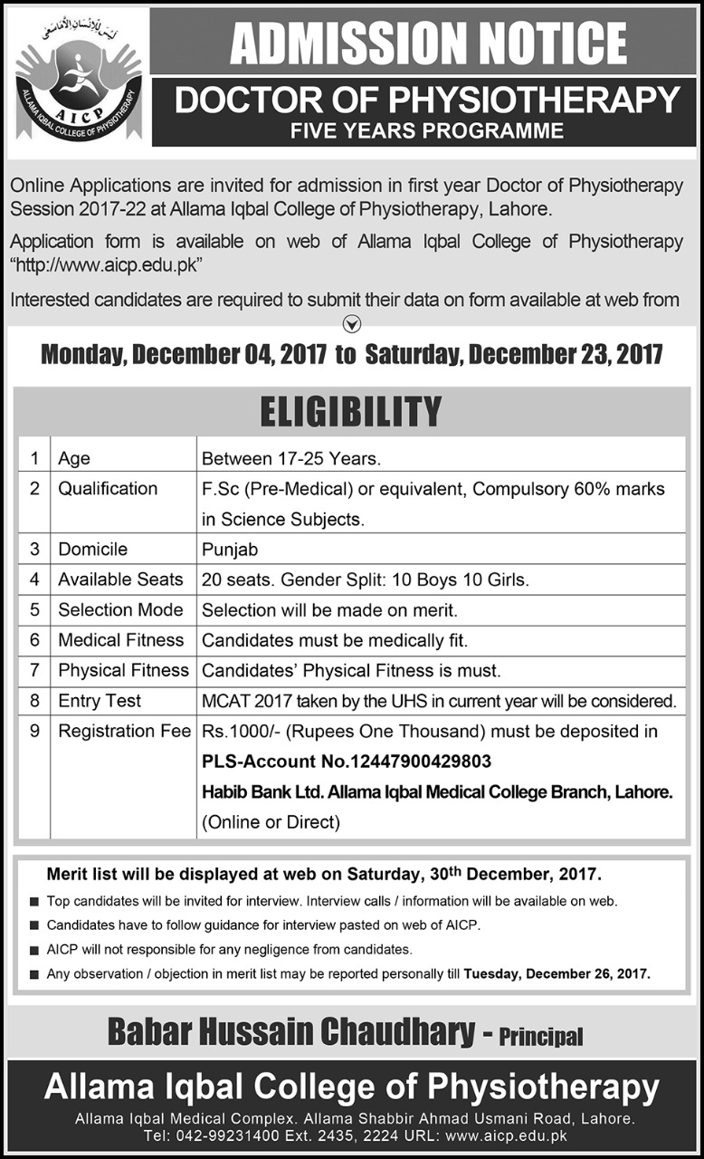 Allama Iqbal College of Physiotherapy, Lahore – Session 2017-22