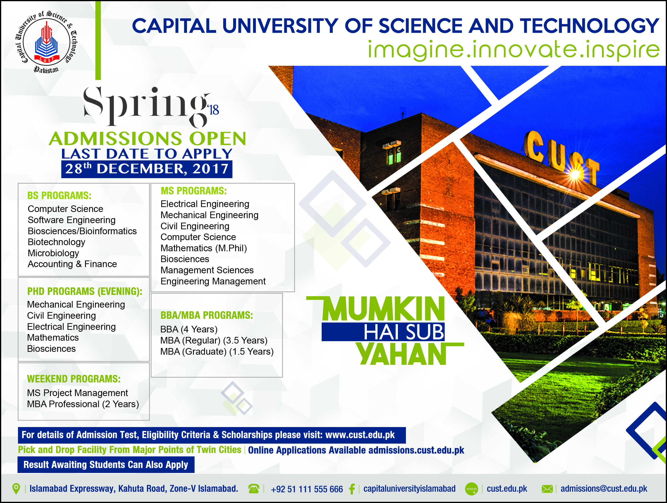 Capital University of Science and Technology Spring Admissions – 2018