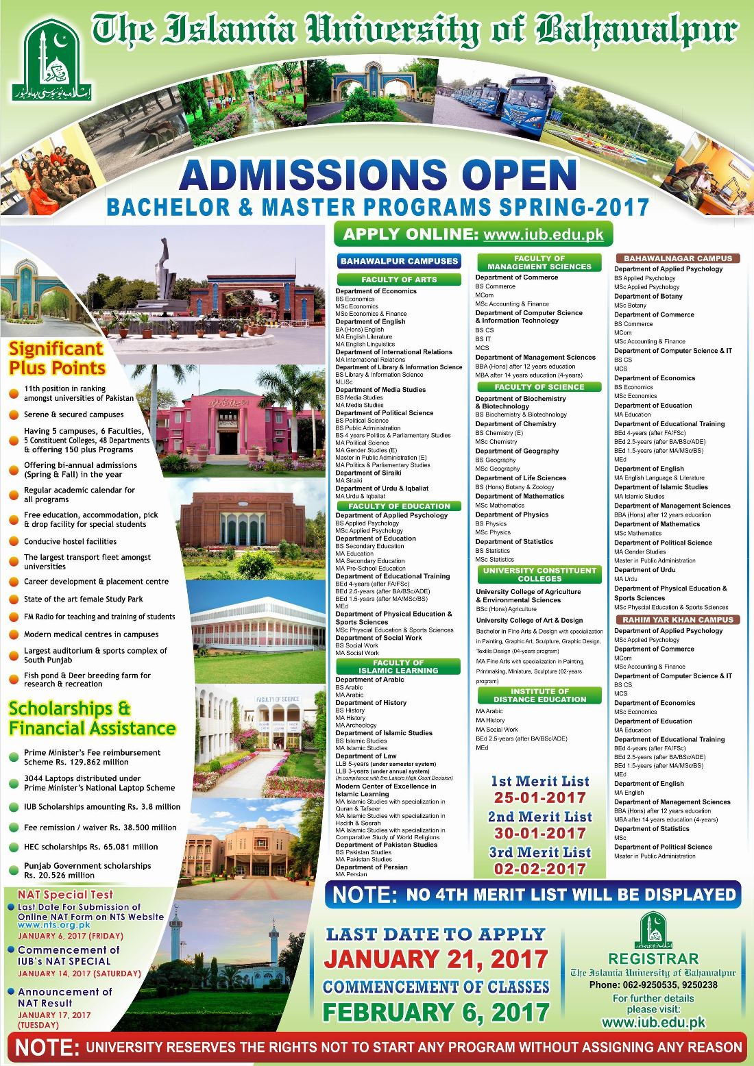 The Islamia University of Bahawalpur – Admissions Spring 2017