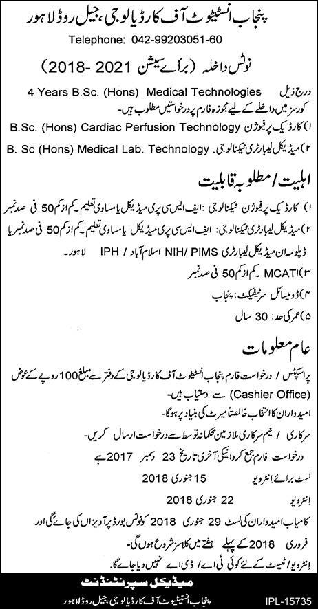 Punjab Institute of Cardiology, Lahore – B.Sc. (Hons) Admissions 2017-18