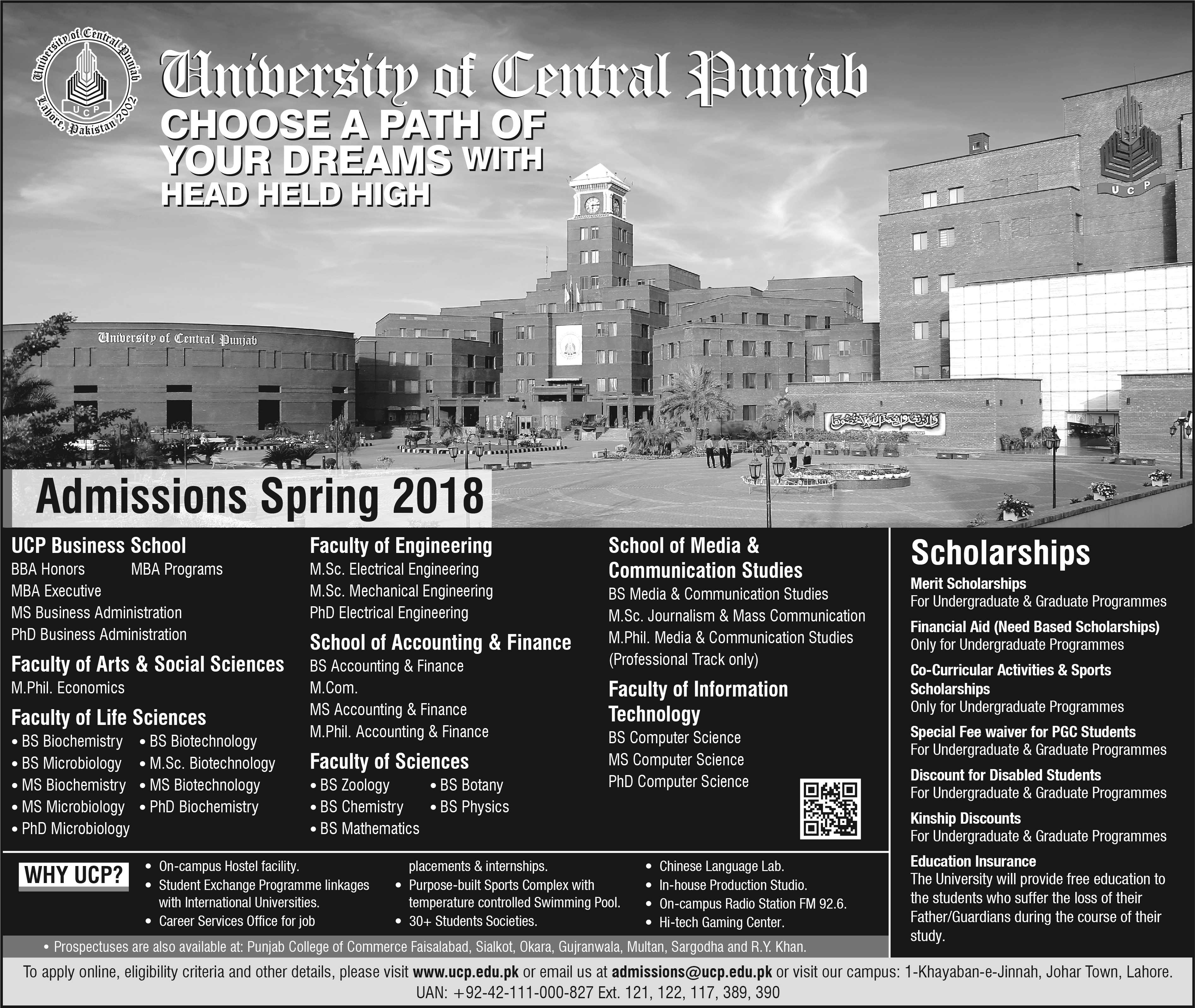 University of Central Punjab (UCP) – Admissions Spring 2018