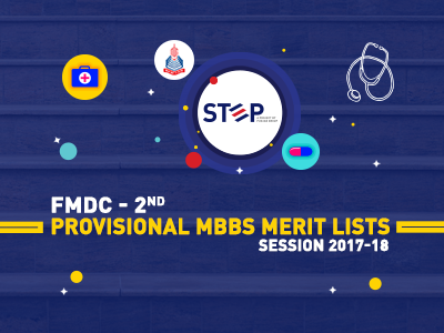 FMDC- 2nd Provisional MBBS Merit Lists Session 2017-18