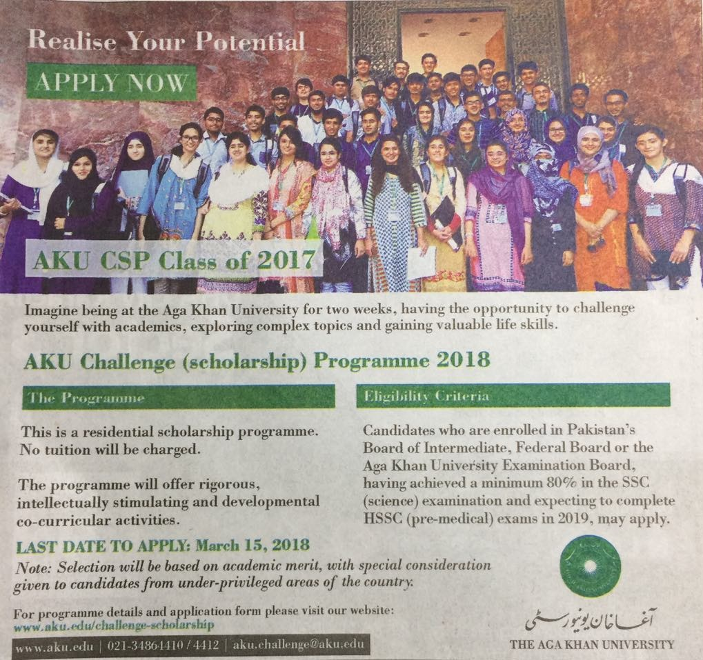 AKU Challenge (Scholarship) Program 2018