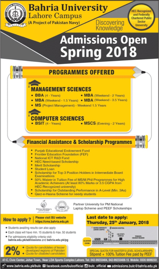 Bahria University, Lahore Admissions Spring 2018