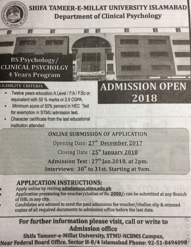 Shifa Tameer-e-Millat University, Islamabad Clinical Psychology Admissions 2018