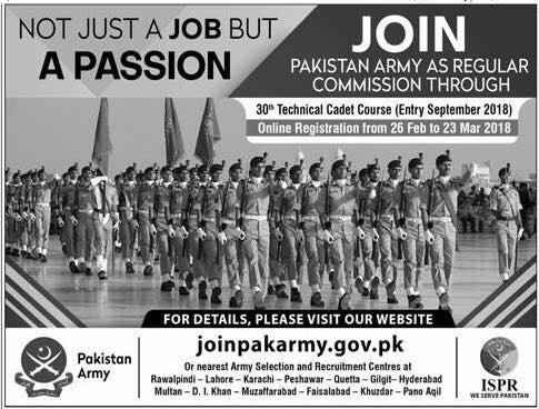 Pakistan Army Test 2018 – 30th Technical Cadet Course