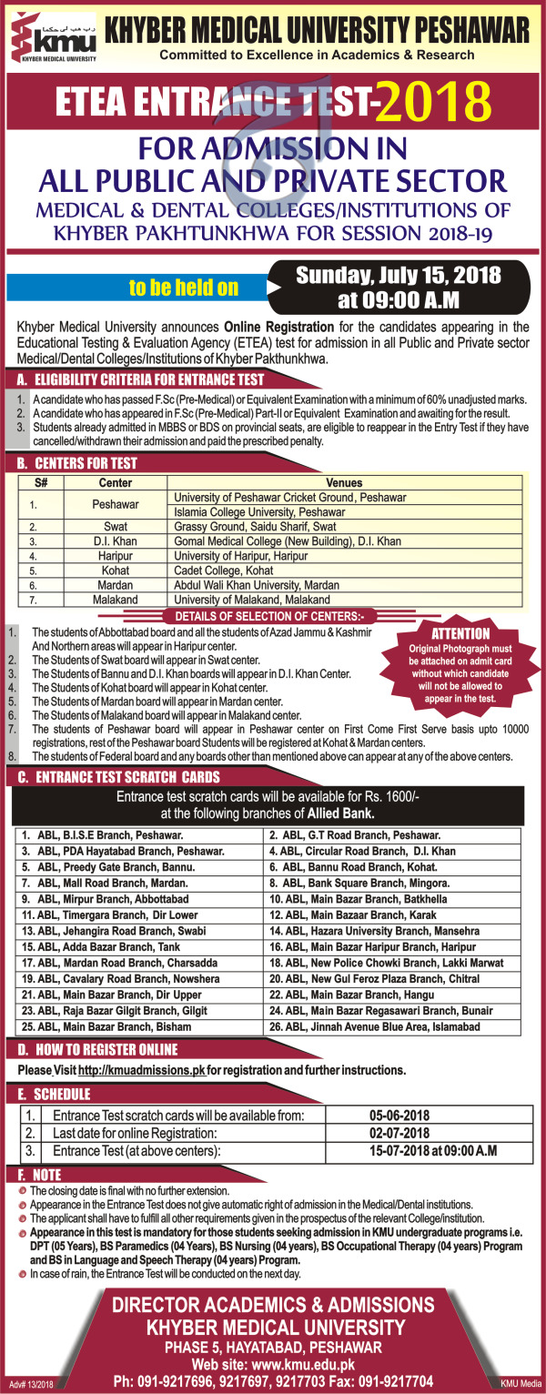 Khyber Medical University, Peshawar – ETEA Medical Entrance Test 2018