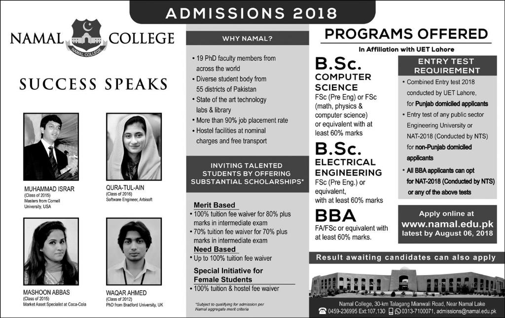 Namal College, Mianwali – Admissions 2018