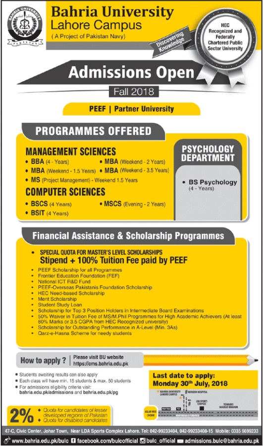 Extended Deadline for Bahria University (Lahore Campus) Admissions Fall 2018
