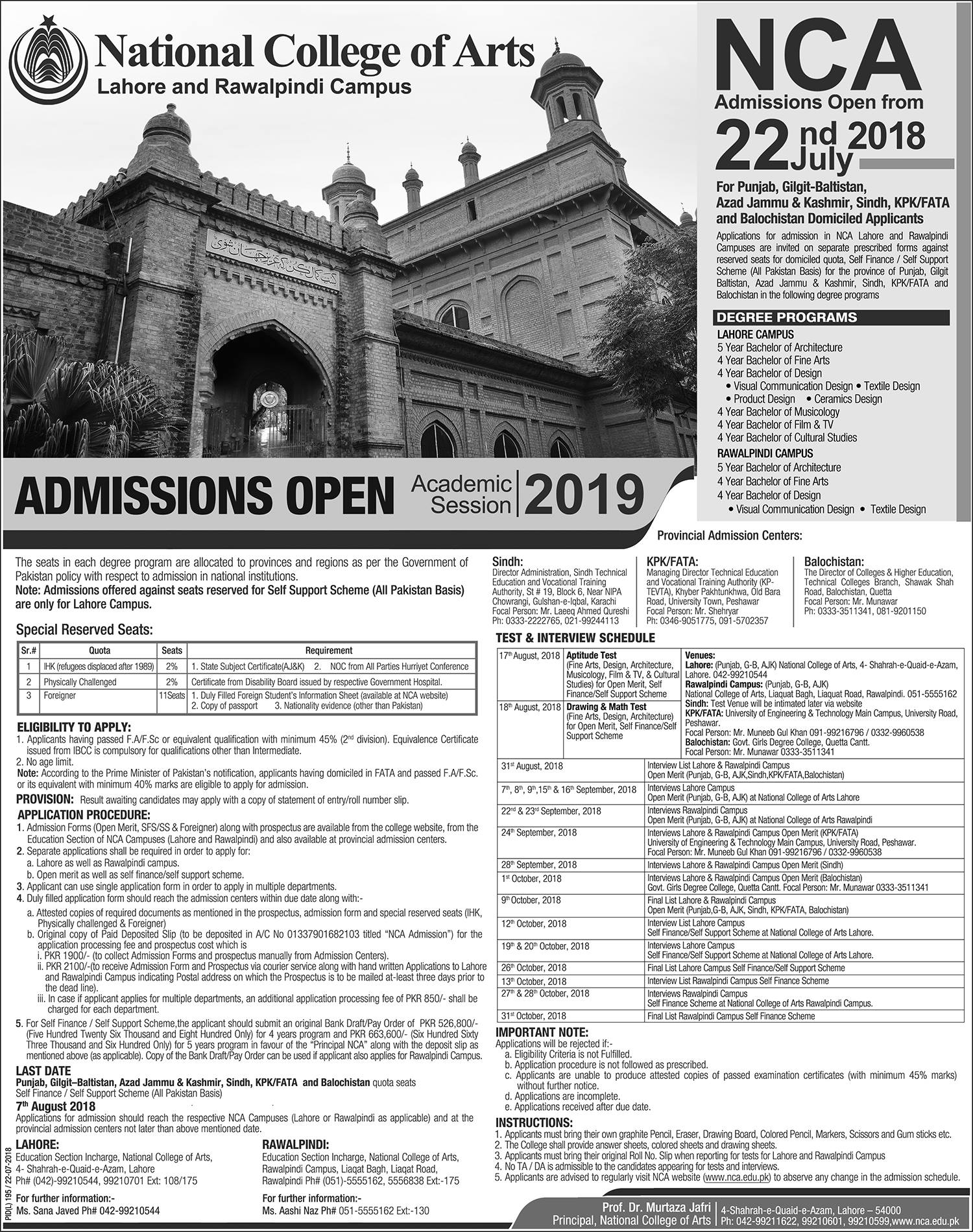 National College of Arts (NCA) Admissions 2018