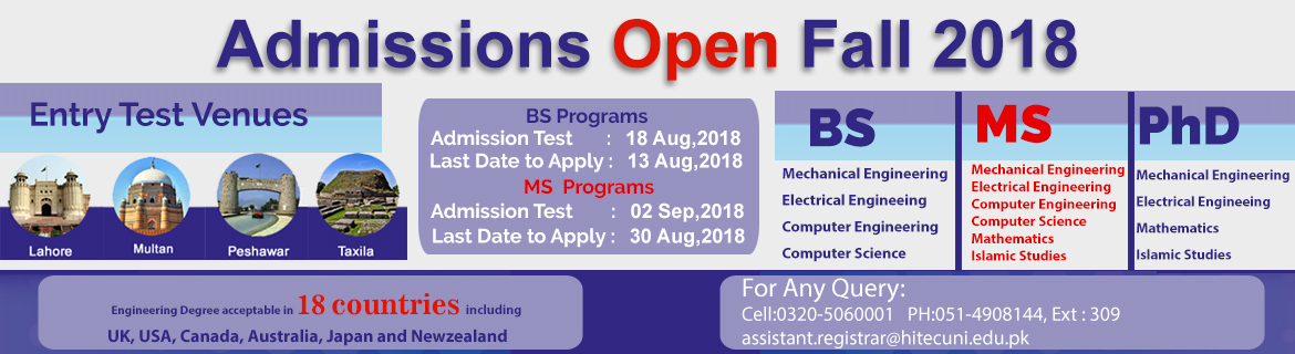 HITEC University – Admissions Open Fall 2018