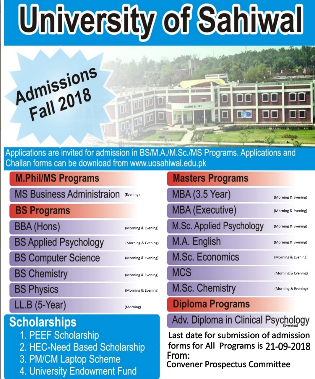 University of Sahiwal – Admissions Fall 2018