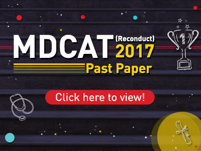 MDCAT (Reconduct) 2017 Past Paper