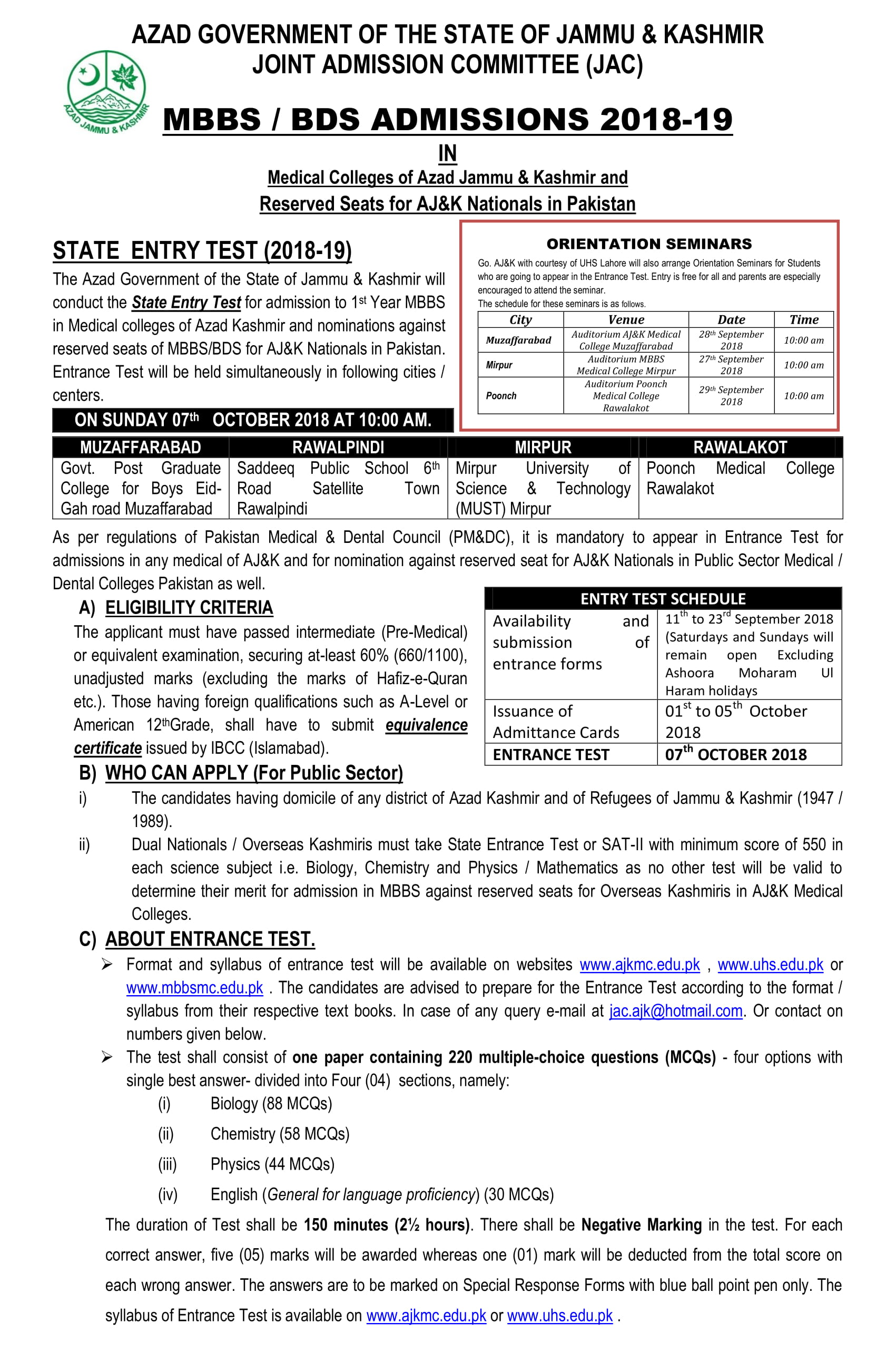 State Entry Test 18 (Azad Govt. of State of Jammu & Kashmir Joint Admission Committee) JAC