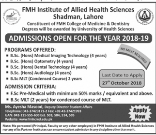 FMH Institute of Allied Health Sciences Shadman, Lahore – Admissions 2018-19