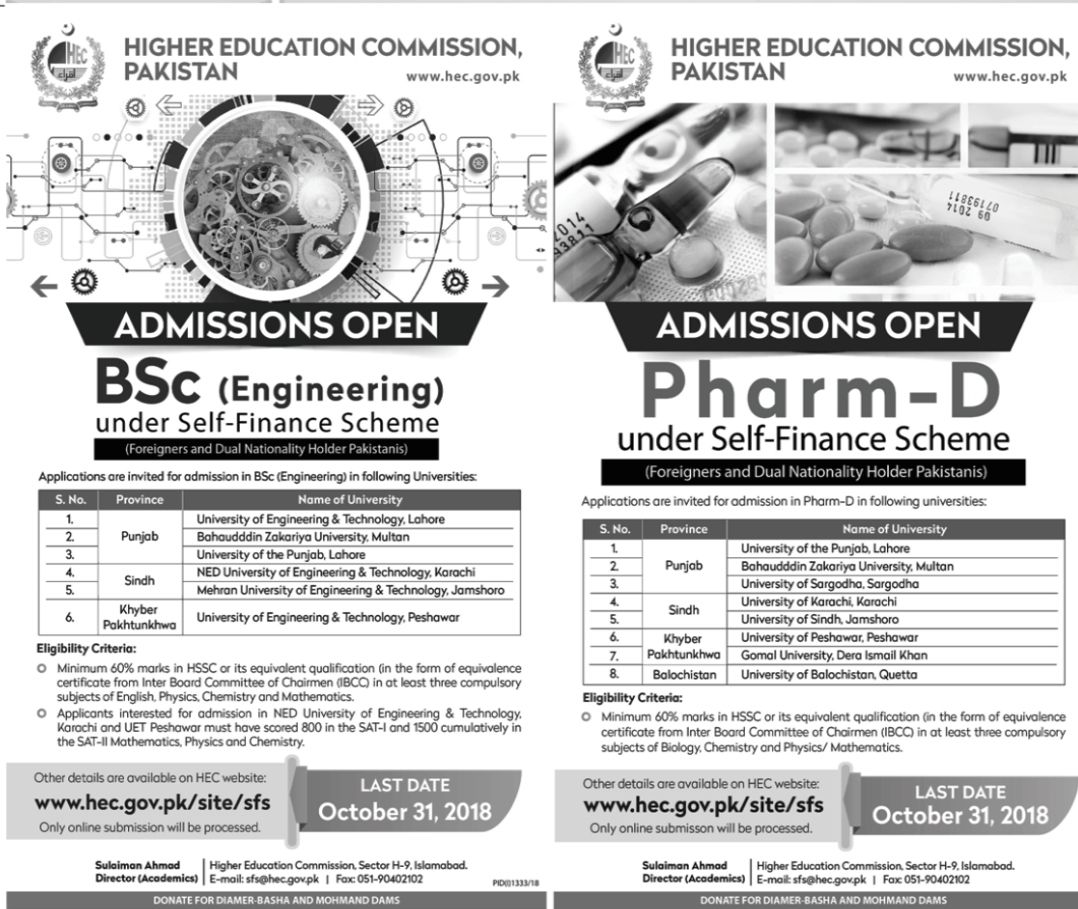 Foreign Students Under Self-finance Scheme – BSc (Engineering) & Pharm D Admissions 2018
