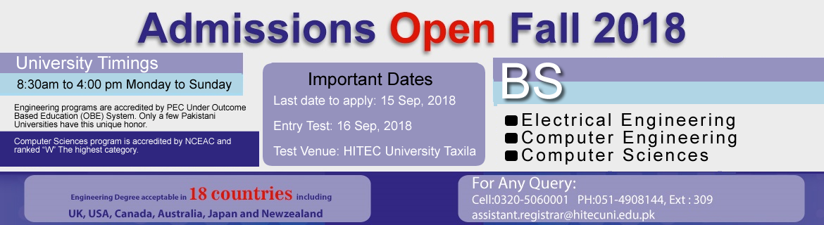 Revised Dates for HITEC University Taxila – Admissions Fall 2018