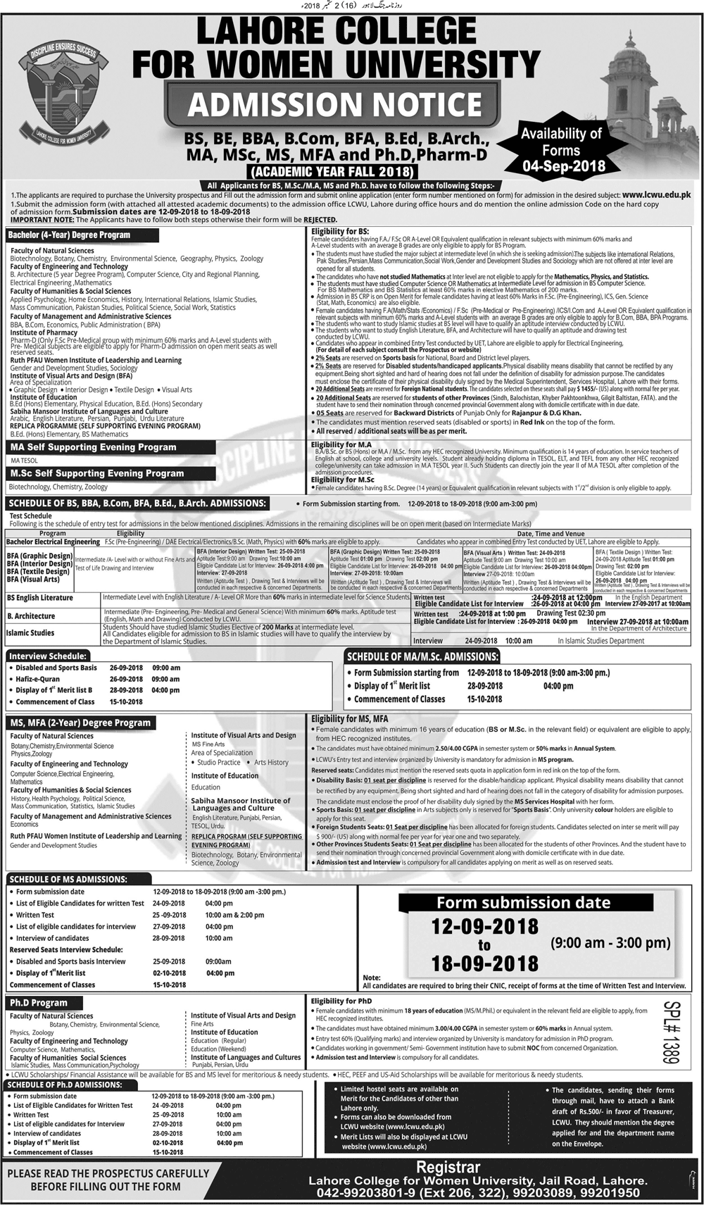 Lahore College for Women University – Admissions Fall 2018