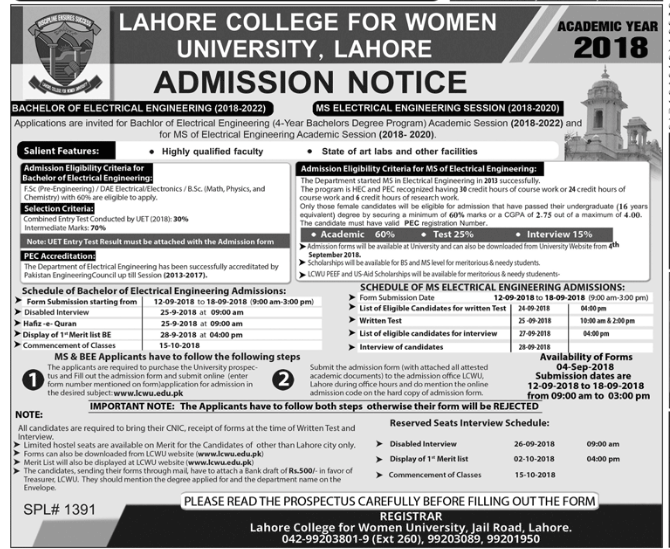 LCWU Bachelor of Electrical Engineering – Admissions 2018