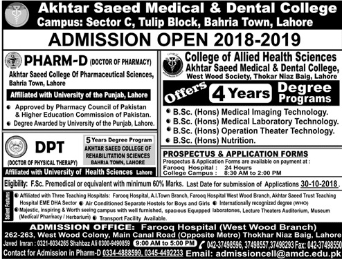 Akhtar Saeed Medical & Dental College – Admissions 2018-19