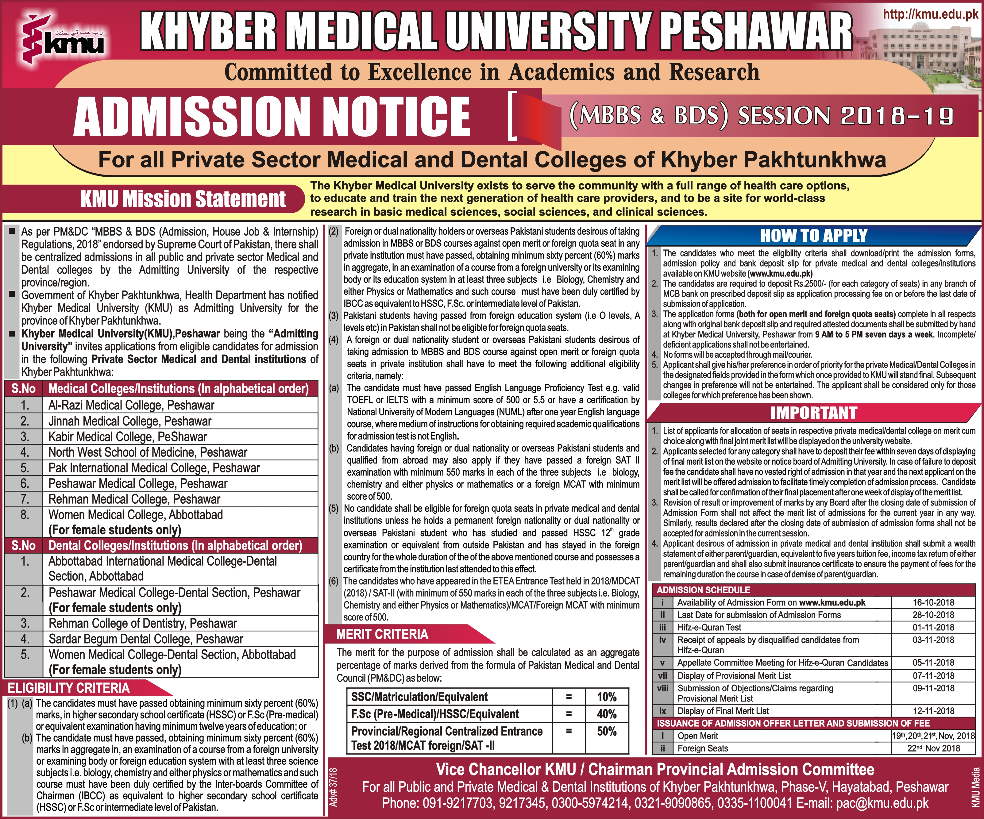 Khyber Medical University Peshawar MBBS & BDS Admissions 2018-19