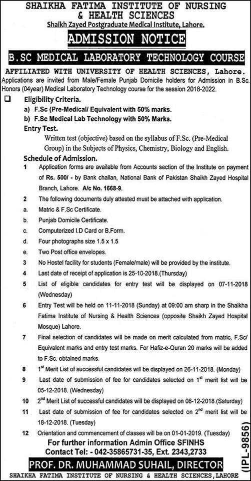 Shaikha Fatima Institute of Nursing & Health Sciences – BSc Medical Lab Tech Course