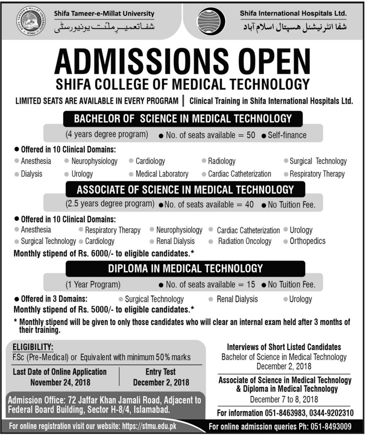 Shifa College of Medical Technology Admissions Open