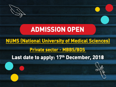 NUMS Admissions For Private Sector Medical Colleges 2018