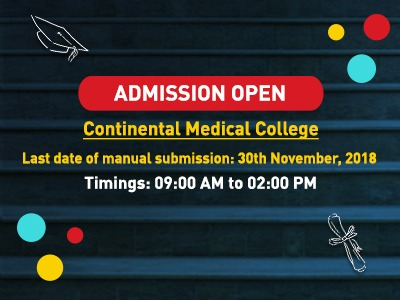 UHS Announces Continental Medical College Admissions 2018