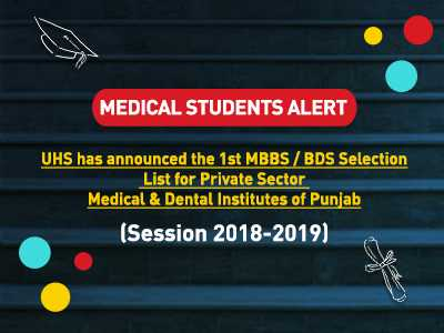 Private sector MBBS/BDS Merit List