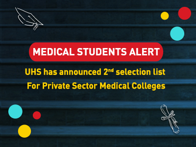 UHS Has Announced 2nd Merit List  For Private Sector 2018