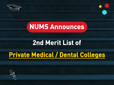 NUMS 2nd Private Merit list is Announced