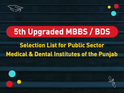 5th Upgraded MMS/BDS Public Sector Merit List by UHS