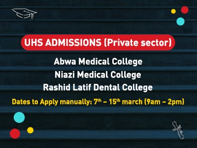 UHS Admissions (Private Sector)