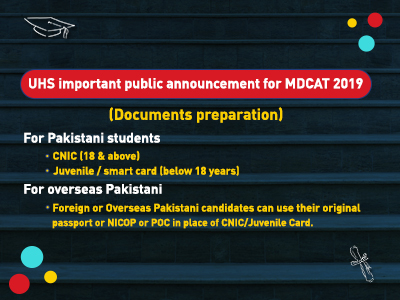 UHS Announcement MDCAT 2019