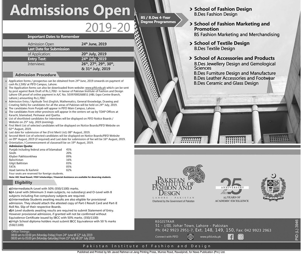 Admission 2019 Pifd Pakistan Institute Of Fashion Design Step