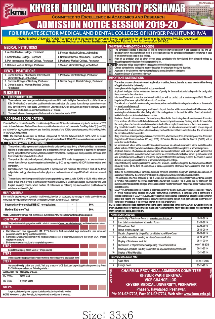 KHYBER MEDICAL UNIVERSITY ADMISSIONS 2019-20 - Talib ilm on gautam buddha university, kabul medical university, riphah international university, gandhara university, king edward medical university,