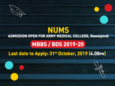 NUMS Admissions Open for Army Medical College Rawalpindi