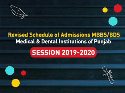 Revised Admissions Scheduled of MBBS / BDS in Punjab