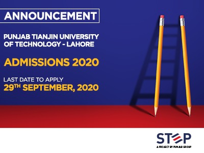 Punjab Tianjin University of Technology – Lahore Admissions 2020