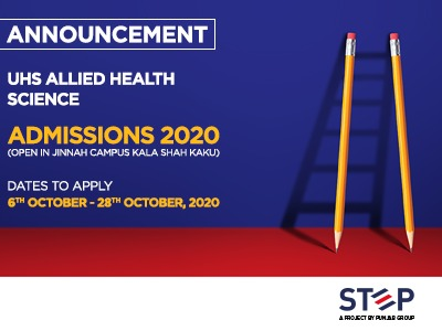 UHS Allied Health Science Admissions 2020 (open in Jinnah Campus Kala Shah Kaku)